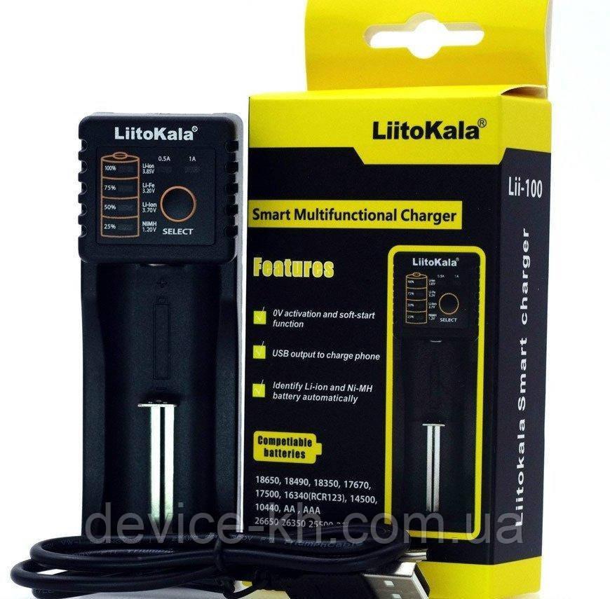 Зарядное устройство для аккумуляторов Liitokala Lii-100