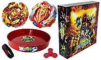 Beyblade Evolution Набор Арена + Z Achilles Dimension + Cho-Z Spriggan