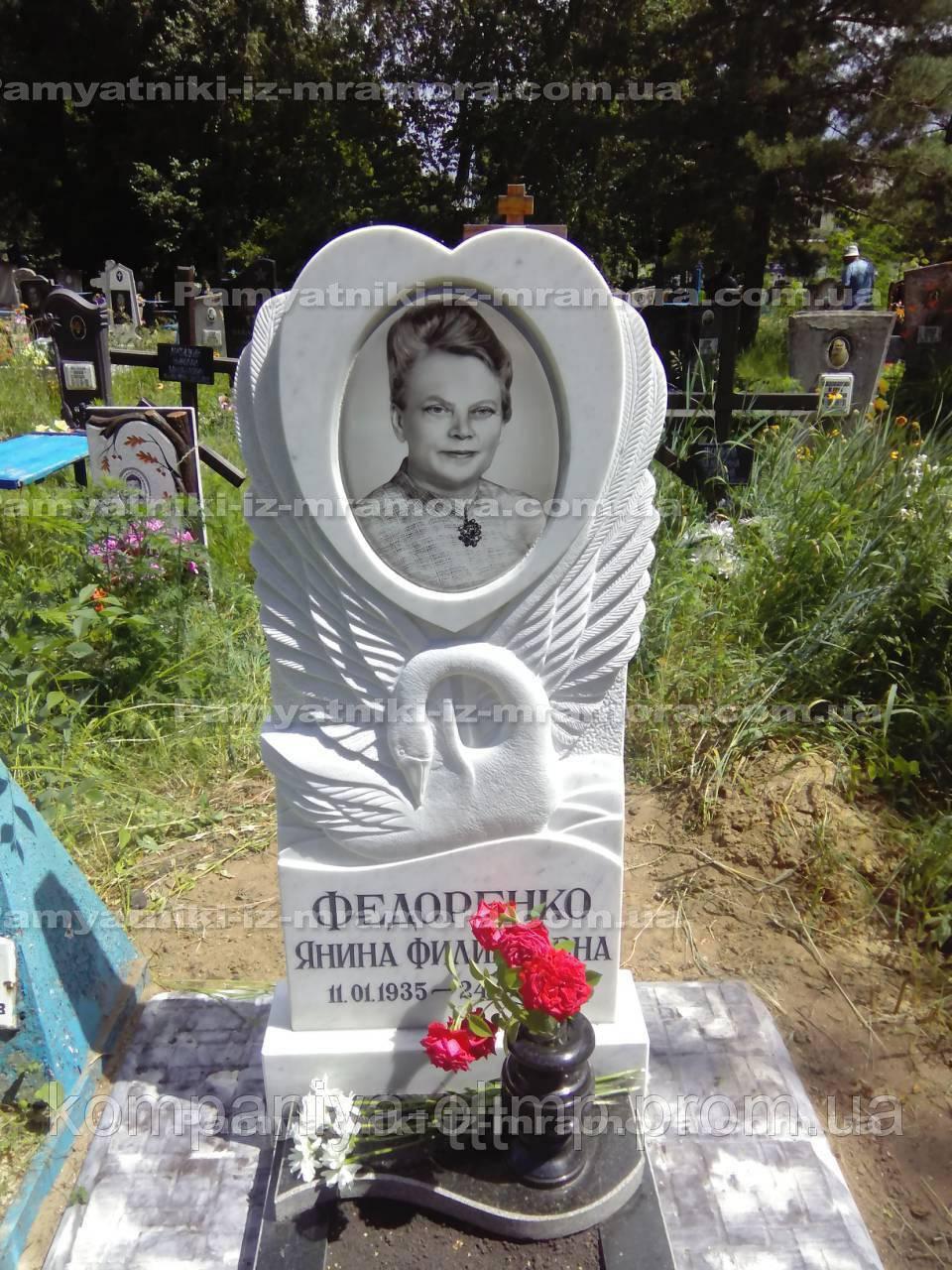 Памятник из мрамора Лебедь с сердцем №42