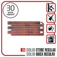 Цокольный сайдинг. Фасадная панель VOX Solid Brick BRISTOL 1,0х0,42 м