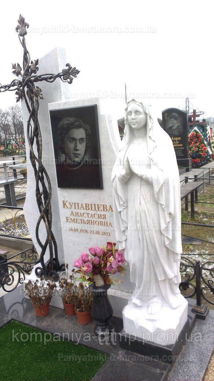 Мраморный памятник со скорбящей девой №45