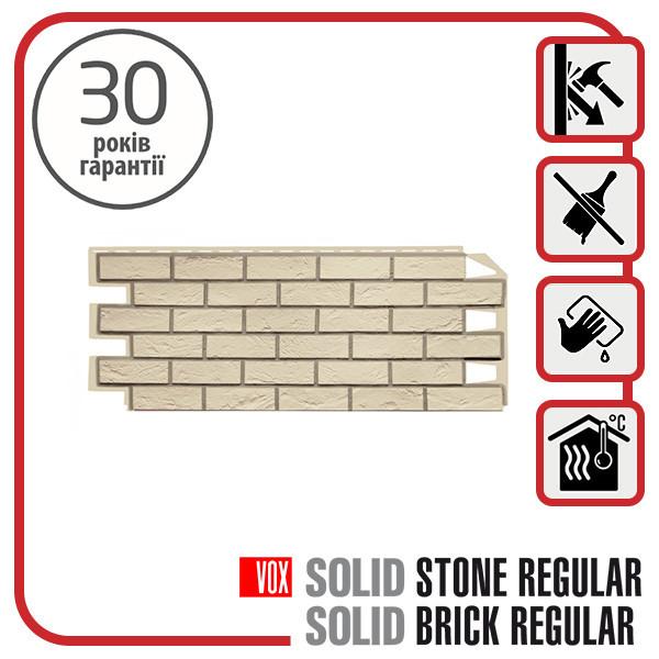 Цокольный сайдинг. Фасадная панель VOX Solid Brick COVENTRY 1,0х0,42 м