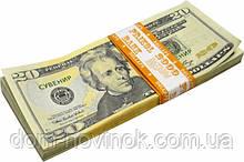 Сувенирные 20 долларов пачка