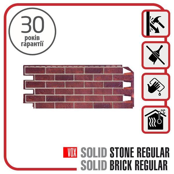 Цокольный сайдинг. Фасадная панель VOX Solid Brick DORSET 1,0х0,42 м