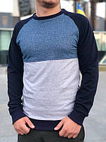 Свитшот свитер трехцветный мужской весенний/осенний, цвет серый/голубой/черный, фото 1