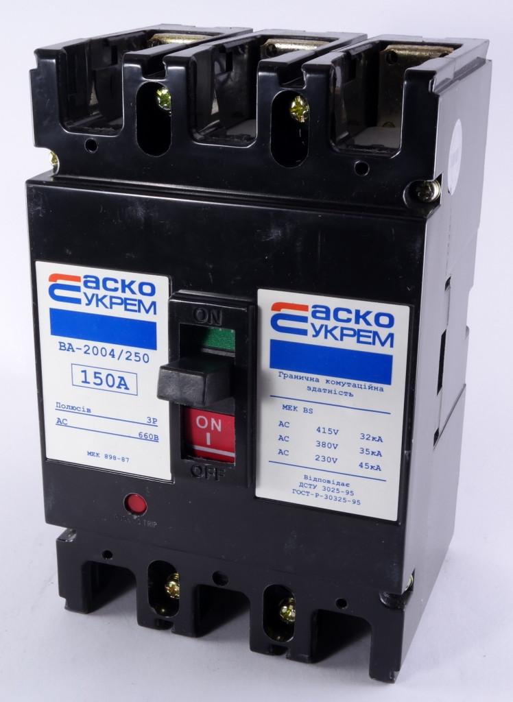 Силовой автоматический выключатель АсКо УкрЕМ ВА-2004 150А