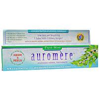 Auromere, Аюрведическая зубная паста на травах, свежая мята, 4,16 унции (117 г)