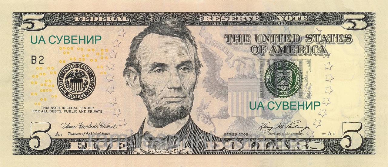 Сувенирные 5 долларов пачка