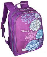 Рюкзак ZiBi 140015 Daisy