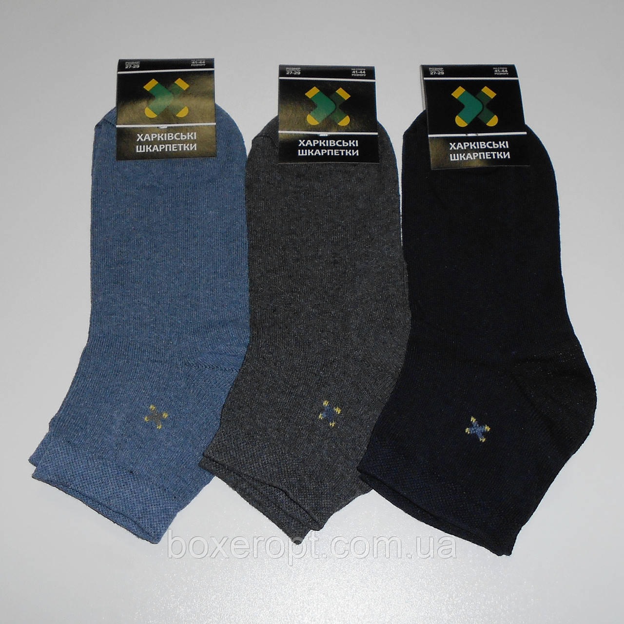 Мужские носки Comfort- 7.00 грн./пара (темное ассорти), фото 1