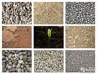 Доставим  по Днепру и пригороду щебень песок чернозем отсев шлак глина