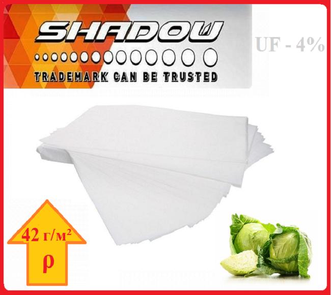 "Агроволокно на метраж 4%, Р-42 г/м²,ширина 1,6, длина отреза 10 м.""Shadow"" (белое)"