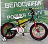 "Велосипед 16"" RoyalBaby BULL DOZER OFFICIAL UA чорний RB16-24, фото 2"