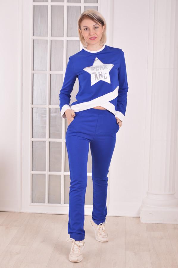 """Женский спортивный костюм  синего цвета звезда """"Star white"""" размеры 40-46"""