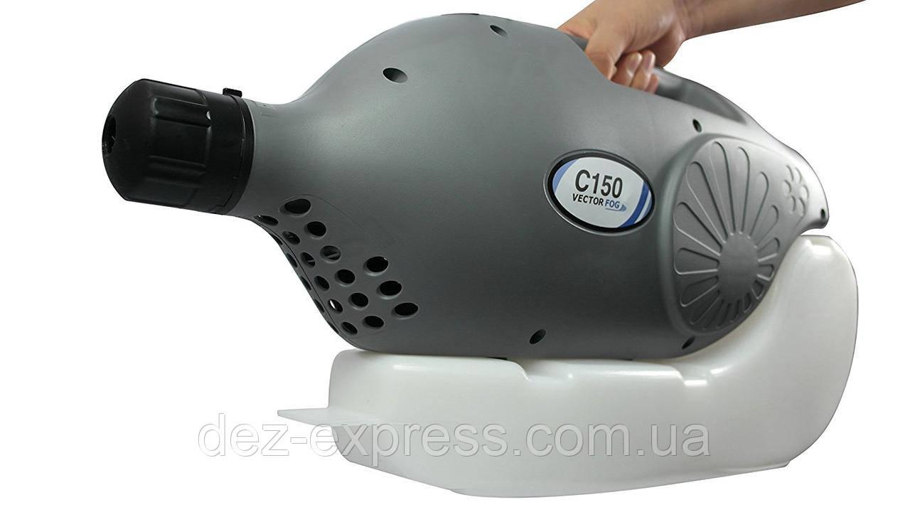 Генератор холодного тумана Vector Fog C150+, C100, С 20. Для дезинсекции и дезинфекции
