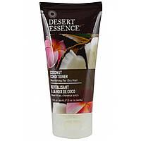 Desert Essence, Компактный размер, Кондиционер с кокосовым маслом, 1,5 жидкой унции (44 мл)