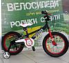 "Велосипед 16"" RoyalBaby BULL DOZER OFFICIAL UA чорний RB16-24, фото 3"