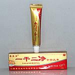 """ОРИГИНАЛ! Крем """"Yiganerjing""""Йиганержинг от псориаза, витилиго, дерматита, грибковых заболеваний (15гр)."""