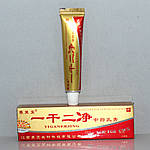 """ОРИГИНАЛ!Китайский крем """"Yiganerjing"""" Йиганержинг от псориаза, витилиго, дерматита, грибковых заболеваний (15г"""