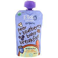 Ella's Kitchen, Детский завтрак, груша + черника, знакомство с молочными продуктами, 3,5 унц. (99 г)