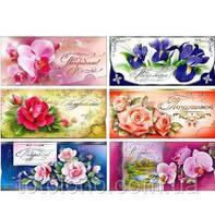 Конверты для денег с цветами, 10 шт