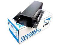CAME G0405 держатель для круглой стрелы G0402 шлагбаума Gard G3250 G3750 G4000, фото 1