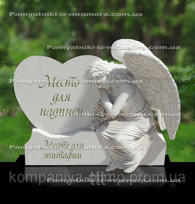 Мраморный памятник  сердце с ангелом №51