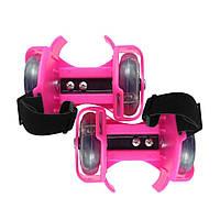🔝 Роликовые коньки на пятку Small whirlwind pulley - Розовые, ролики на обувь, с доставкой по Киеву и Украине