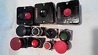 Кнопки ВК 14-21, фото 1