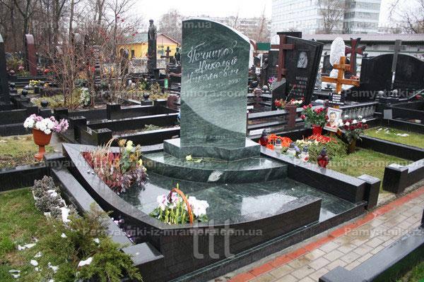 """Памятник из зеленого мрамора """"Змеевик"""" №54"""