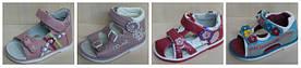 Модные тенденции детской обуви сезона лето 2015 года.