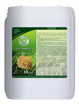 Инокулянт для сои + МЭ Био-Минералис - 10 л, фото 2