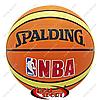 Мяч баскетбольный резиновый №7 Spalding NBA