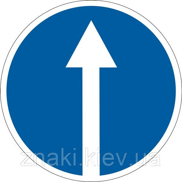 Предписывающие знаки — 4.1 Движение прямо, дорожные знаки