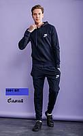 Мужской спортивный костюм Найк 1091 ВП, фото 1