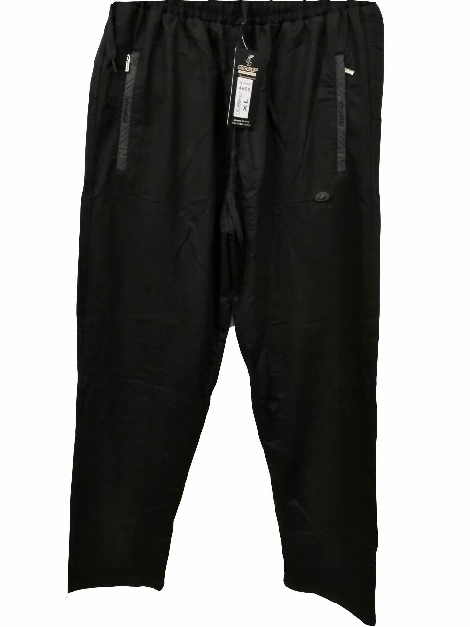 Брюки мужские трикотажные Shooter спортивные штаны Шутер турецкого производства