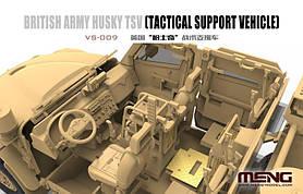 British Army HUSKY TSV. 1/35 MENG VS-009, фото 2