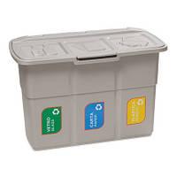 Бак для сортировки мусора 75 л Ecopat Deahome теплый серый