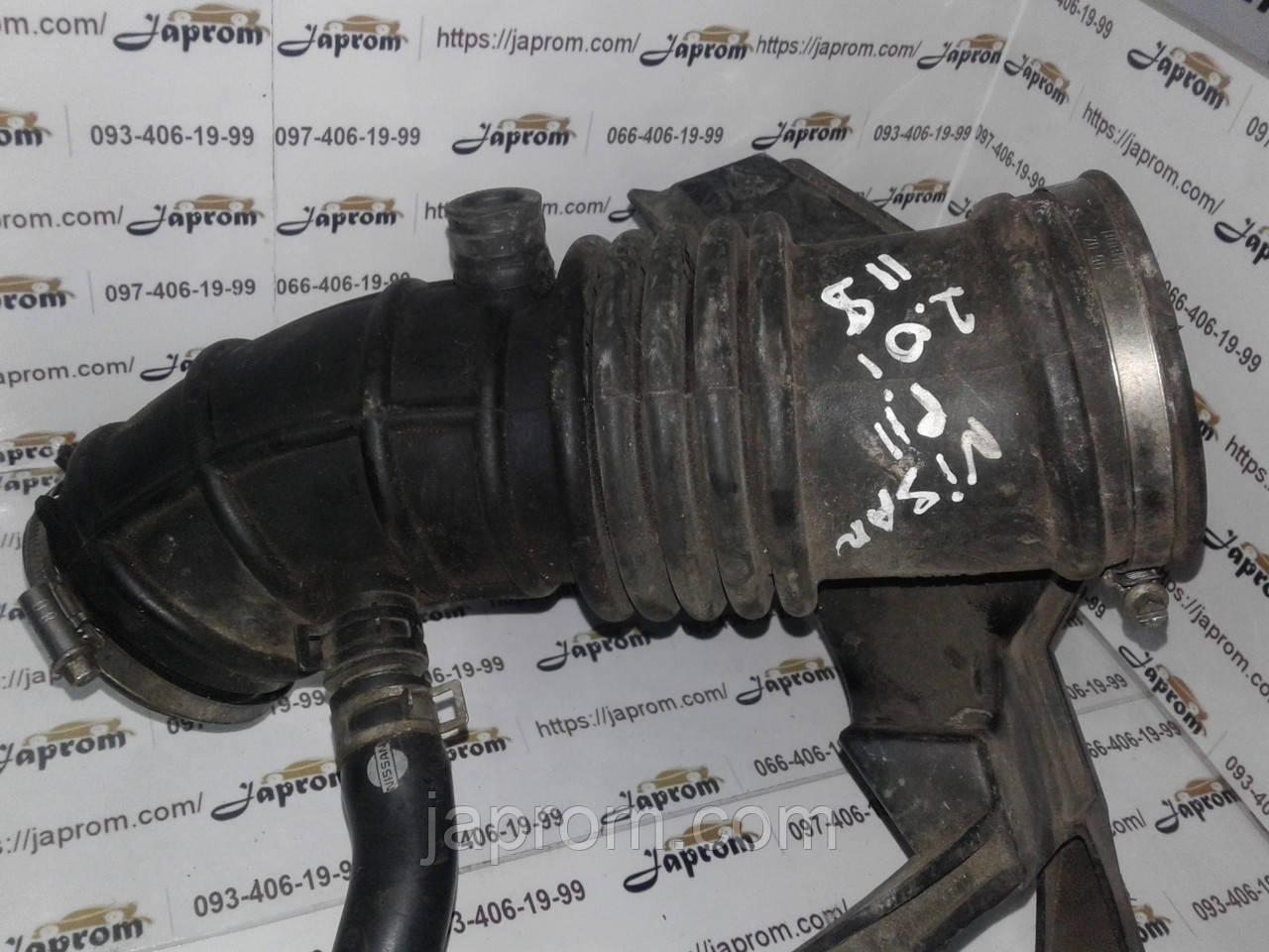 Гофра воздушного фильтра Nissan Primera 11 1996-2001г.в 2.0 инжектор