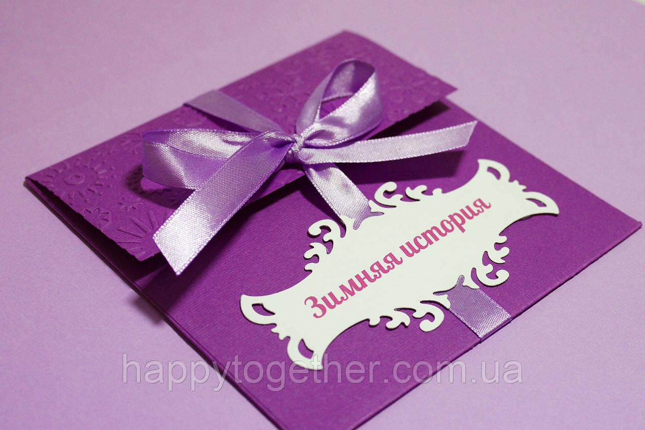 Свадебные коробки для денег 112