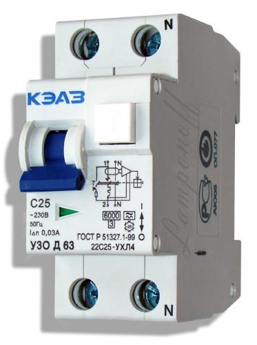 Дифференциальный автомат KEAZ ВД-1-63 20A/30mA 2P