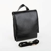 Черная мужская сумка с клапаном
