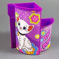 Стакан для ручек Королевские питомцы  77808 органайзер подставка  набор детский