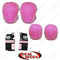 Защита для катания на роликах Kepai LP-303P (налокотники, наколенники, перчатки, р-р S, M, L), розовая
