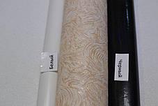 Обои, обои на стену, дуплекс, на бумажной основе, B66,4 Шанс 2 5173-05, 0,53*10м, фото 3