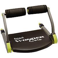 🔝 Силовой тренажер для ног, Smart Wonder Care, (Смарт Вандер Кер), домашний тренажер | 🎁%🚚