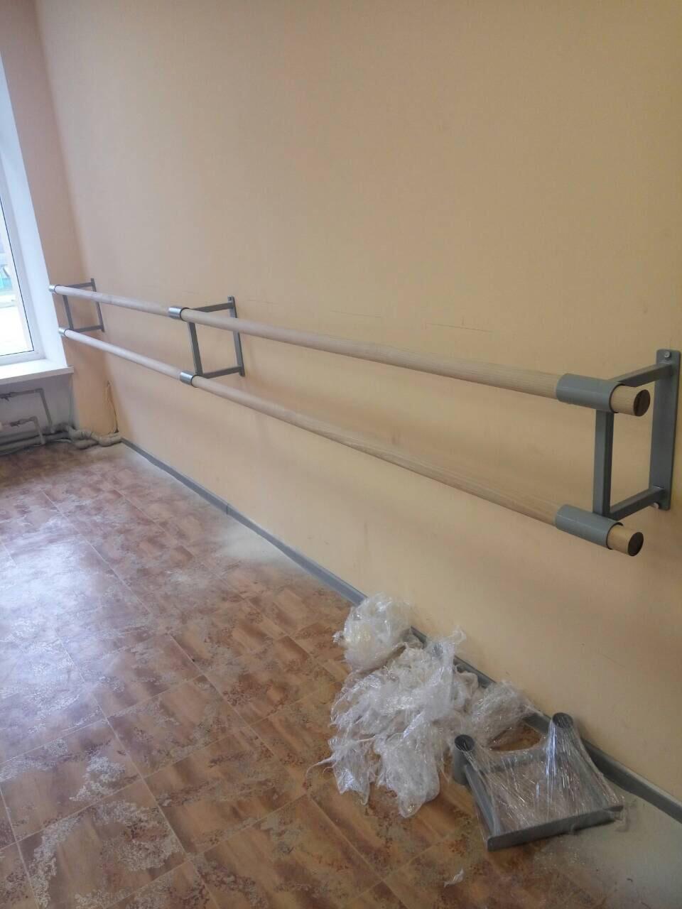 Станок хореографический (балетный) с креплением в стену (полимерное покрытие)