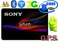 Планшет-телефон Sony Xperia 10, 8 core, 2Gb/32Gb, 2СИМ