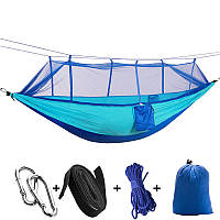 🔝 Подвесной нейлоновый туристический гамак с москитной сеткой - синий | 🎁%🚚