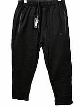 Спортивные штаны мужские Shooter трикотажные брюки Шутер турецкого производства